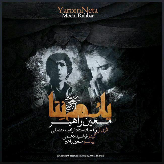 Download New Music Farhad Naseri - IrBeat Download New Music